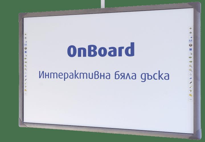 интерактивна дъска onboard за кабинети по природни науки
