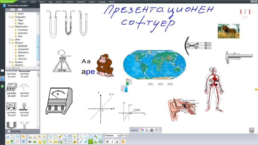 Работно поле на софтуер за интерактивни дъски от Юнион Интерактив