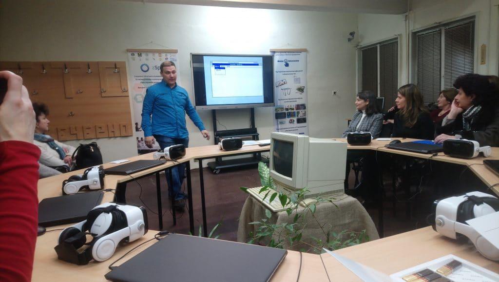 Открит урок в 5.Вечерно училище в София, под ръководството на Асен Матеев - преподавател по ИТ.