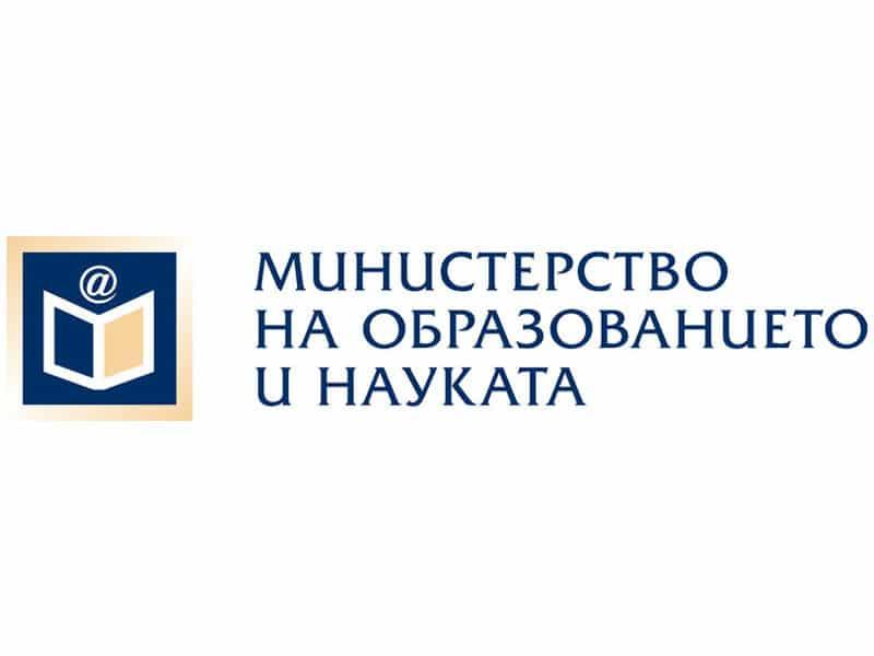 Национална програма ИКТ 2018 е отворена за кандидатстване!