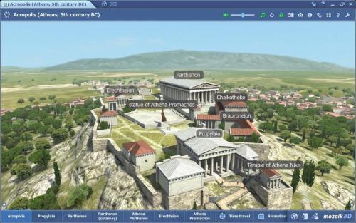 Закупуване на лиценз за mozaBook Classroom - 3D модел на акропола в Атина
